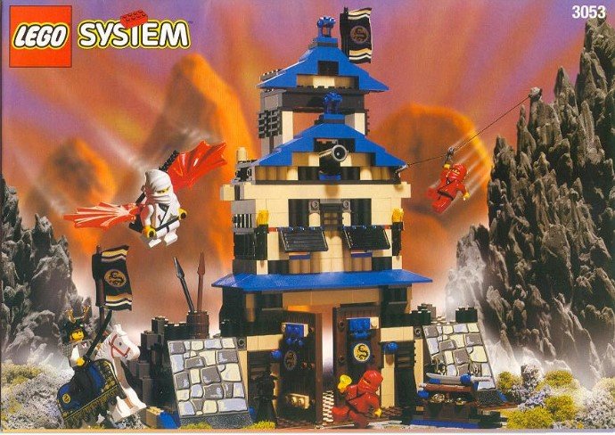 3053 – Emperor's Stronghold (1999)