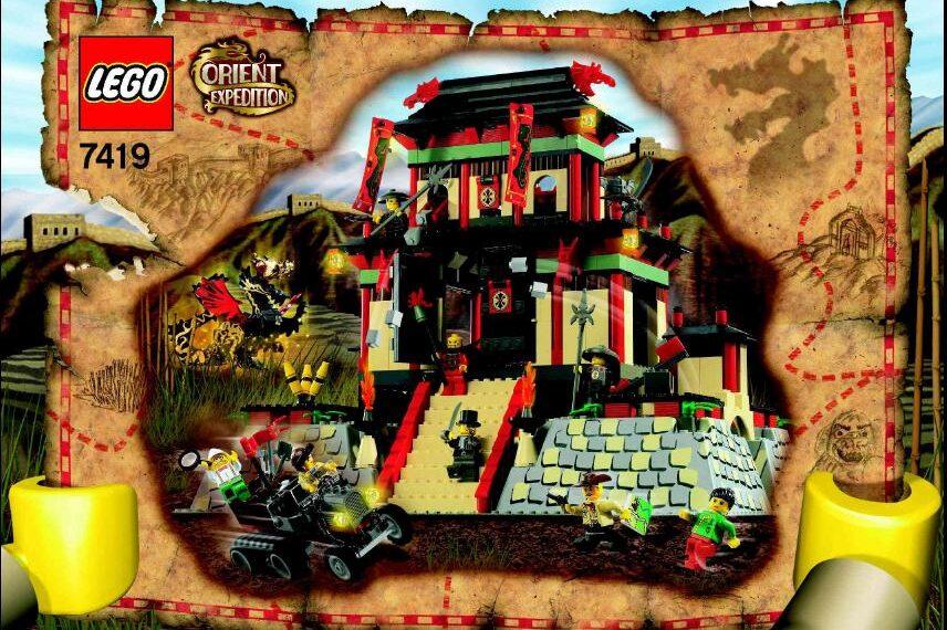 7419 – Dragon Fortress (2003)