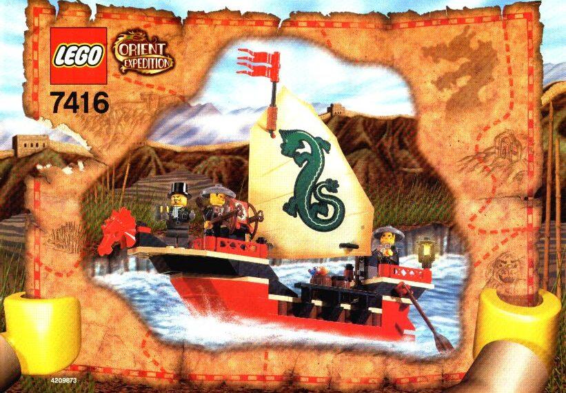 7416 – Emperor's Ship (2003)