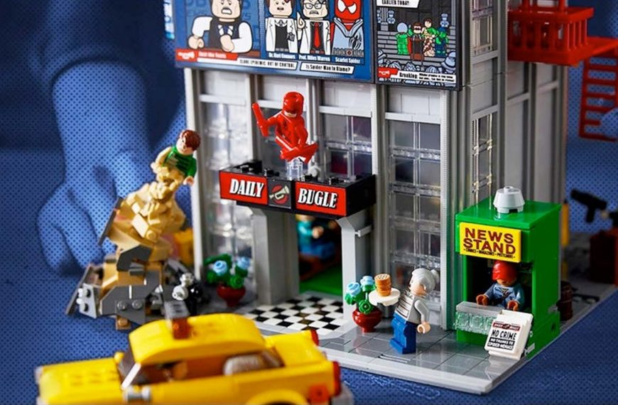 76178 – Daily Bugle (2021)